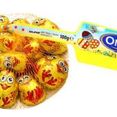 Золоті пташенята з молочного шоколаду 100г Only Австрія
