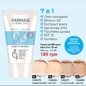ВВ-крем 50 мл от Фармаси farmasi тон 1 распродажа!