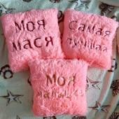 Декоративные подушки с надписью Супер подарок к 8 Марта