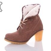 Распродажа!!!Зимние ботиночки натур замш!! Размеры 38.39.40!