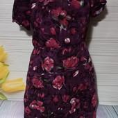 Вау! Обалденное платьице размер 48