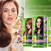 Стойкая питательная крем-краска для волос Botanica- естественный цвет и активное питание волос.