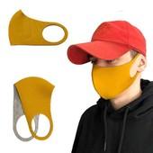 Защитная маска.