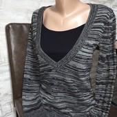 Фирменный свитер в идеале!!!