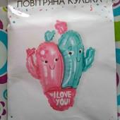 "воздушный шар ""I love you"""