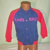 Бомбер, трикотажная куртка на 2-3годика рост 98