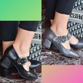 Стильные туфли на низком каблучке.Отличное качество. Черные, серые.