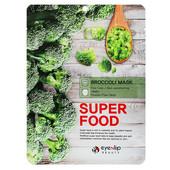 Тканевая маска для лица с экстрактом брокколи Super Food Broccoli Mask