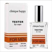 CliniqueHappy for men