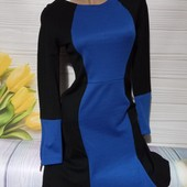 Вау! Обалденное платьице размер 44
