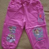 Детские спортивные штаны с начёсом для девочки 98р.размер,Турция,УП-10%
