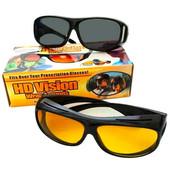 Очки для водителей антифары HD Vision 2шт в наборе желтые, черные