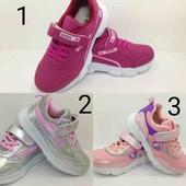 Кроссовки для девочки, кросовки, кеды, мокасины с 26 по 35 размер (16см-22см)