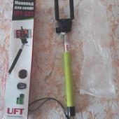 Монопод для селфі UFT SS 1,новий