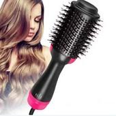Фен щетка расчёска для укладки волос стайлер