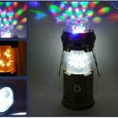 Кемпинговый фонарик плюс диско шар на солнечной батарее