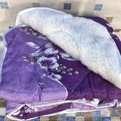 Одеяло меховое. Полуторный размер. Не пожалеете!!!