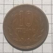 Монета Японии 10 иен