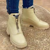 Бежевые Деми ботинки на флисе* 38 39 40