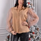 Шикарная блуза-рубашка