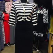 Сукня класична.Акційна ціна‼