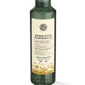 Мицеллярная вода для чувствительной кожи ив роше 200 мл sensitive camomille yves rocher