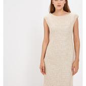 ❤️Эксклюзивное люрексовое платье, пудра ❤️