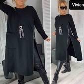 Платье-туника. Размеры 48-64