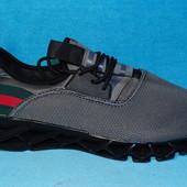 кроссовки 45 размер