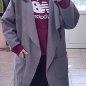Демисезонное удлиненное пальто
