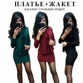 Плаття-жакет