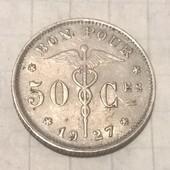 Монета Бельгии 50 сантимов 1927