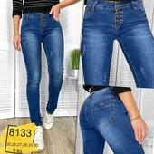 Обалденные джинсы, стрейч, качество отличное, рр. 25