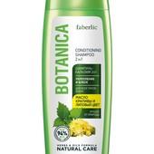 Шампунь-бальзам 2 в 1 «Укрепление и блеск» для всех типов волос Botanica-400 мл.