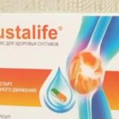 Sustalife - Капсулы для здоровья суставов !!!