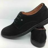 Классические туфли из натуральной замши, внутри кожа 40 и 41р. 26,8см и 27,5см