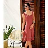 ЦЦ120.Esmara летнее нежное платье сарафан из вискозы Германия