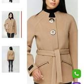 Деми пальто ТМ Favoritti