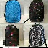 Рюкзак на вибір
