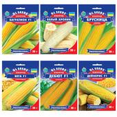 Кукуруза сахарная суперсладкая и попкорн .Профупаковка (20 г) . Лот 1 пакет на выбор.