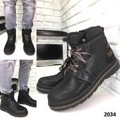 Мужские зимние ботинки,натуральная кожа.40 и 45 в наличии.