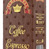 Супер лот 6 шт Кофе молотый 250гр на выбор Укр почта бесплатно