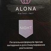 Alona для волос Ночь 10амп.