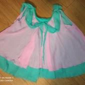 Продам красивый костюм для танцев 4-6 лет.есть замеры.состояние отличное.