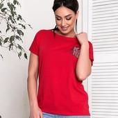 футболка 48-54 универсал цвет на выбор