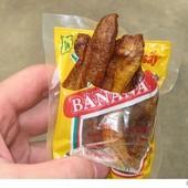 Банан сушеный(вяленый) 100 грамм!в упаковке!!!!!