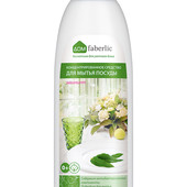 Концентрированное средство для мытья посуды faberlic - любое на выбор!