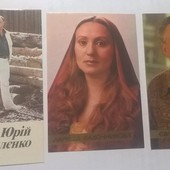 Календарики СССР 9 шт