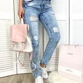 Бутиковые, фирменные джинсы МОМ.