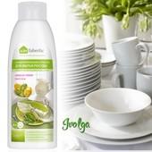 Концентрированное средство для мытья посуды в том числе и детской 0+ faberlic/ УП-10%